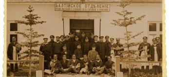 Vana Paldiski Fotode Näitus